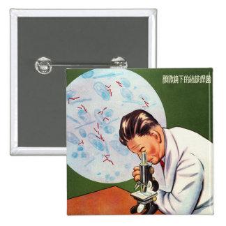 Retro Vintage Kitsch Chinese Germ Scientist Pins