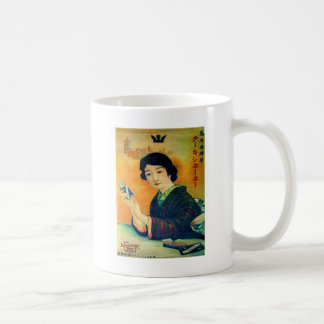 Retro Vintage Kitsch Cigarette Japan Ad Geisha Gir Coffee Mug