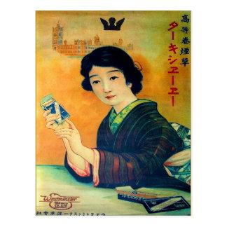 Retro Vintage Kitsch Cigarette Japan Ad Geisha Gir Postcard