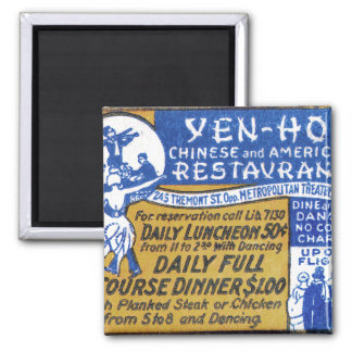 Retro Vintage Kitsch Matchbook Chinese Restaurant Square Magnet