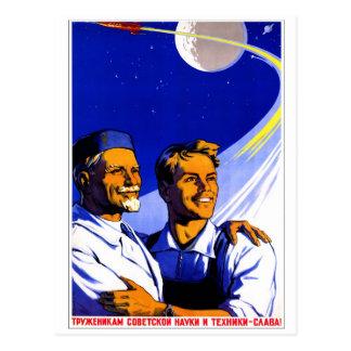 Retro Vintage Kitsch Sci Fi USSR Soviet Space Post Cards