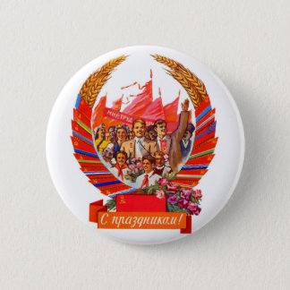 Retro Vintage Kitsch Soviet USSR Shield 6 Cm Round Badge