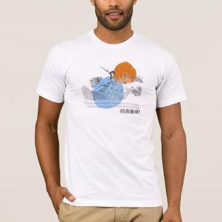 Retro Vintage Surfing T-Shirt