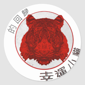 Return of The Lucky Tiger Classic Round Sticker