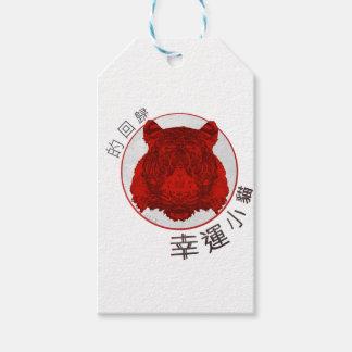 Return of The Lucky Tiger Gift Tags