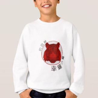 Return of The Lucky Tiger Sweatshirt