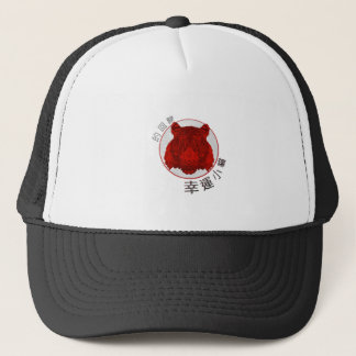 Return of The Lucky Tiger Trucker Hat