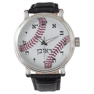 Reuven, Reuben Baseball Time Wrist Watches