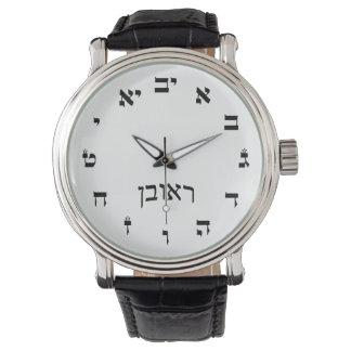 Reuven, Reuben Time Wrist Watches
