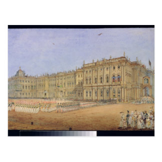 Review at the Winter Palace Postcard