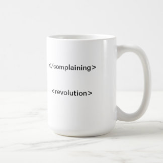 Revolt Basic White Mug