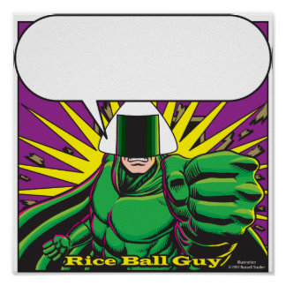 Rice Ball Guy Posters