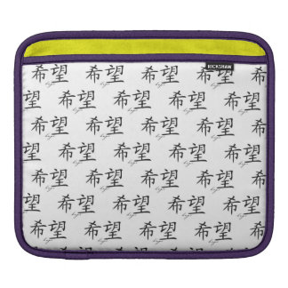 Rickshaw iPad sleeve with Kanji symbol for hope
