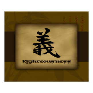 Righteousness Chinese Poster