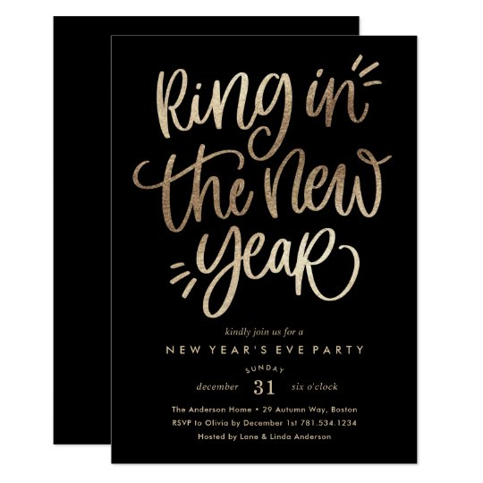 Ring in the New Year Faux Foil Party Invitation