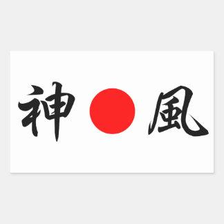 "Rising-Sun flag ""Divine wind (Kamikaze)""(神風) Rectangular Sticker"