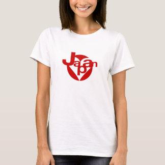 Rising Sun Japan & Heart T-Shirt