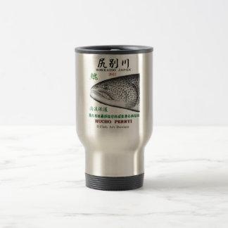 River itou Hokkaido ART classified by rear end < Travel Mug