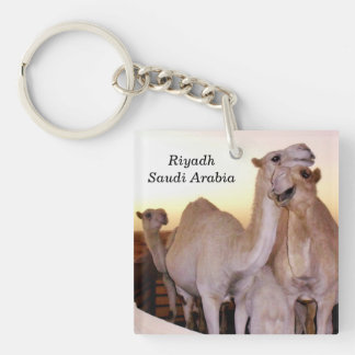 Riyadh, Saudi Arabia Key Ring