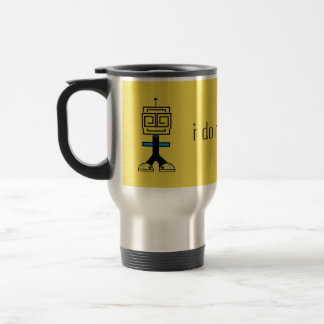 robotic  i do robot moves travel mug