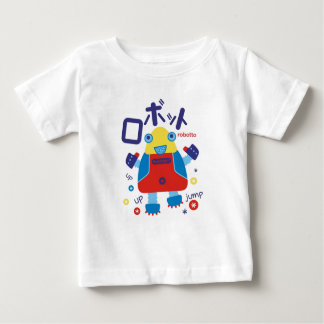 robotto baby T-Shirt