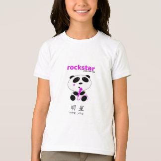 Rockstar Singer (light tees) T-Shirt