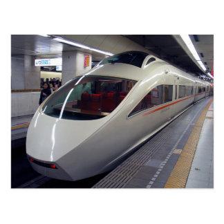 Romancecar Type 50000 (VSE) Postcard