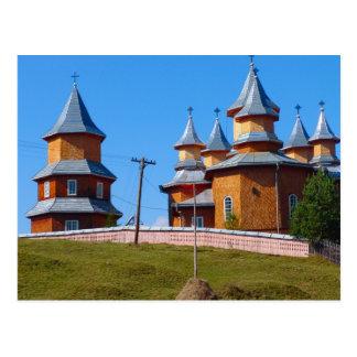 Romania, A new church in rural Moldova Postcard