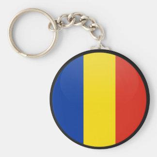 Romania quality Flag Circle Key Ring