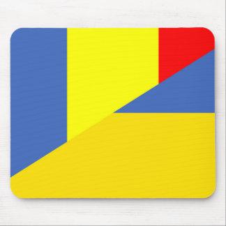 romania ukraine flag country half symbol mouse pad