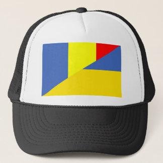 romania ukraine flag country half symbol trucker hat
