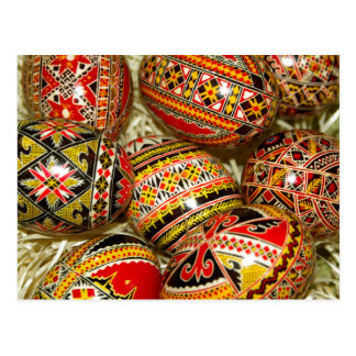 Romanian Easter Eggs Postcard