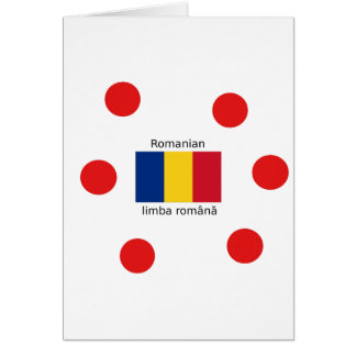 Romanian Language And Romania Flag Design Card