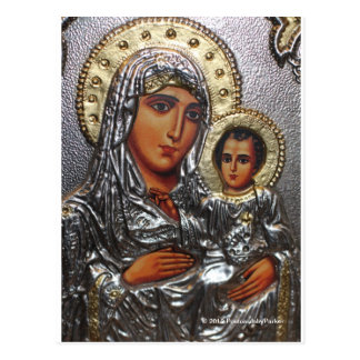 Romanian Orthodox 250 Postcard