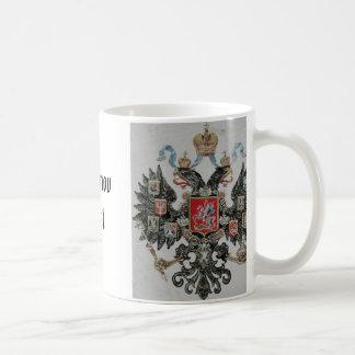 Romanov Crest, Romanov Crest, Romanov Crest Classic White Coffee Mug