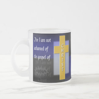 Romans 1:16a Bible Verse Glass Mug Frosted Glass Mug