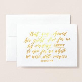 Romans 5:8 foil card