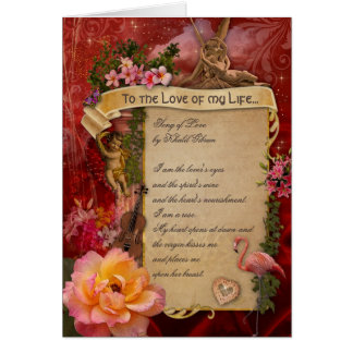 Romantic Love Poem Greeting Card