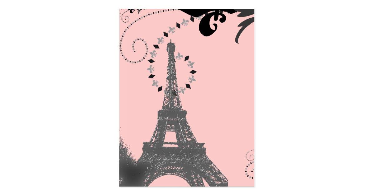 Открытка из парижа пример, раскраска днем