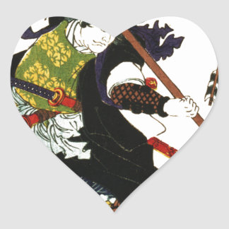 Ronin Samurai Deflecting Arrows Japanese Japan Art Heart Sticker