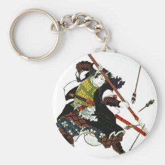 Ronin Samurai Deflecting Arrows Japanese Japan Art Key Ring