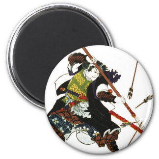 Ronin Samurai Deflecting Arrows Japanese Japan Art Magnet