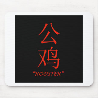"""Rooster"" Chinese astrology sign Mouse Pad"