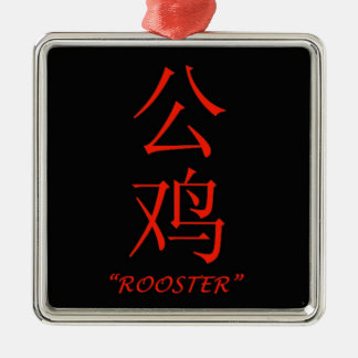 """Rooster"" Chinese astrology sign Silver-Colored Square Decoration"