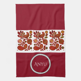 Rooster Folk Art w/Name Personaliation Tea Towel