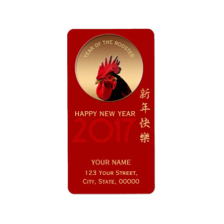 Rooster Year 2017 Greeting in Chinese Label Address Label