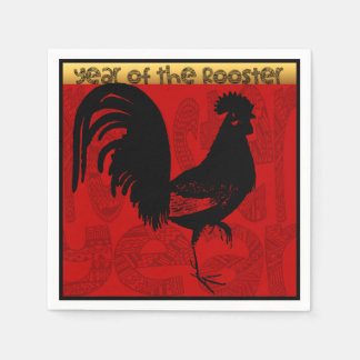 Rooster Year 2017 Paper Napkin 1