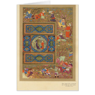 rOriental Manuscript Japan, 16th century Greeting Card