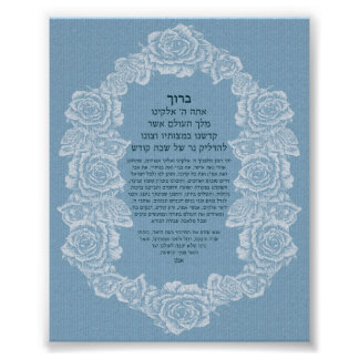 rose candlelighting blessing - blue poster