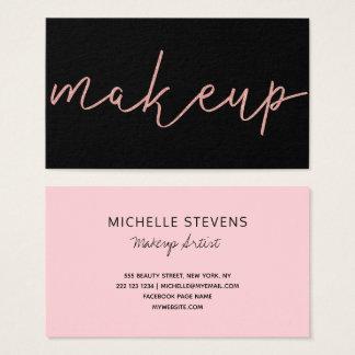 Rose gold glitter black makeup artist typography business card